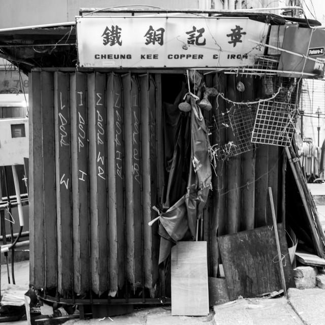 """Hong Kong Street Stall"" stock image"