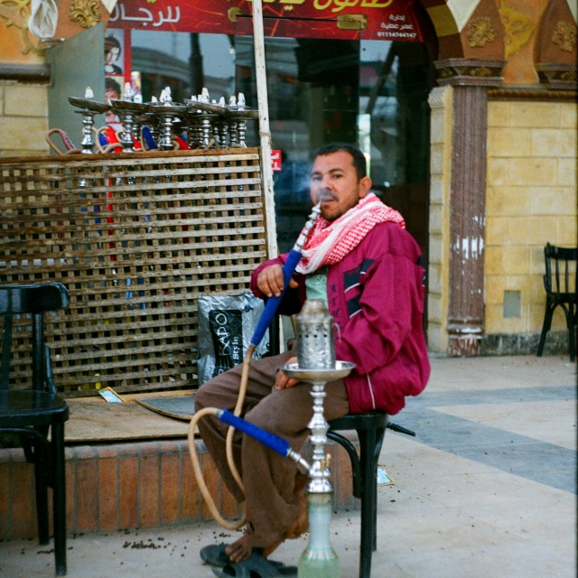 """""""Egyptian man with hookah"""" stock image"""