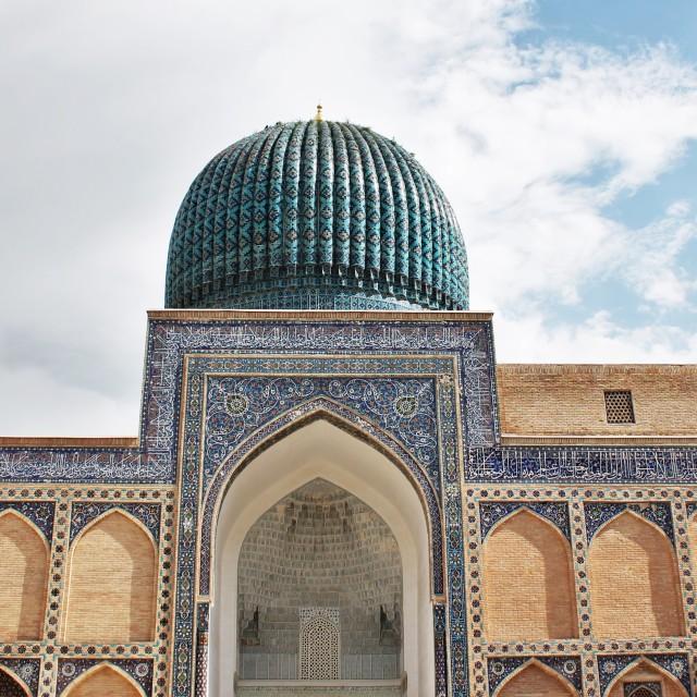 """Bukhara 2015"" stock image"