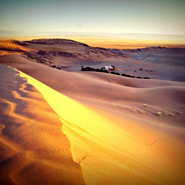 """Sunrise in Moroccan desert"" stock image"