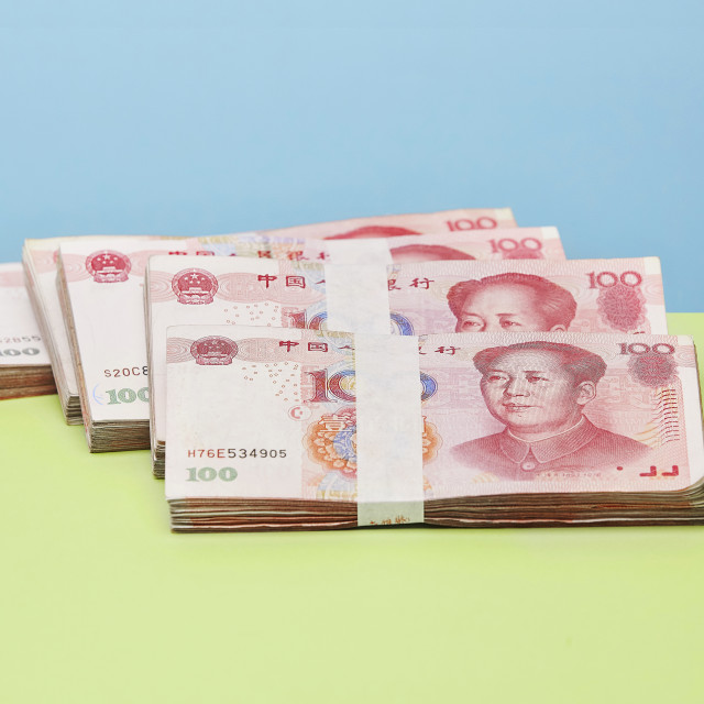"""Chinese Paper Money"" stock image"