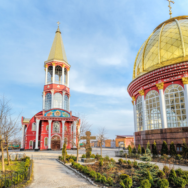 """Cathedral of Intercession of the Mother of God"" stock image"