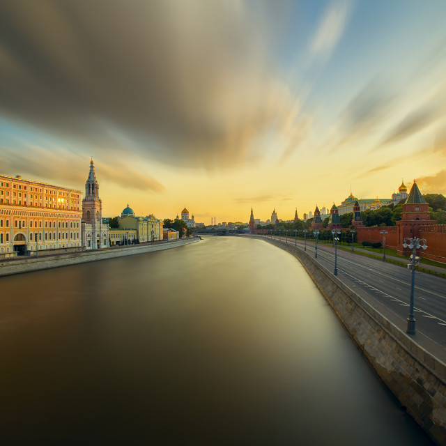 """Moscow morning"" stock image"