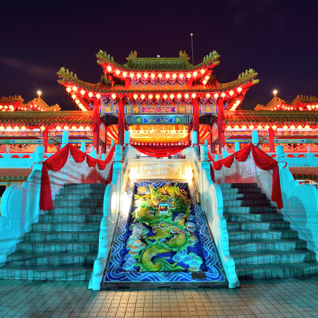 """Lanterns decoration at Thean Hou Temple"" stock image"