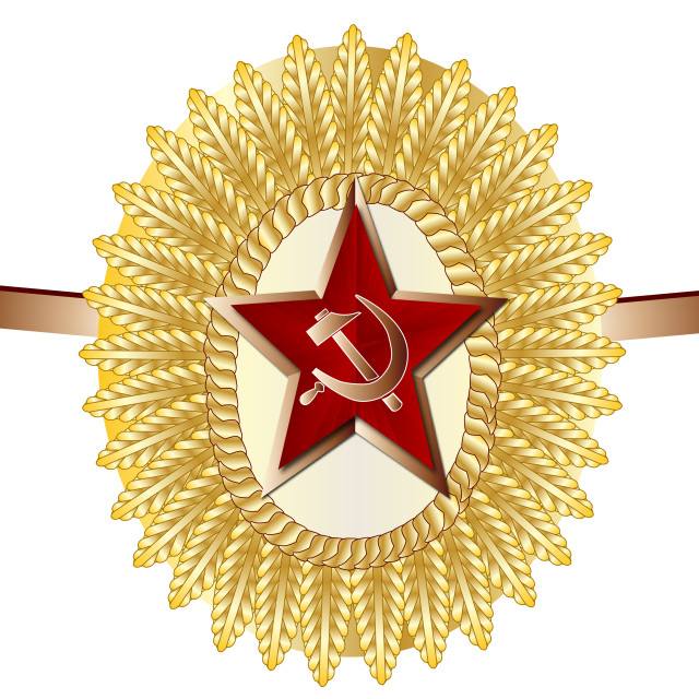 """Soviet Officer Cap Badge"" stock image"