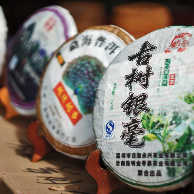"""Chinese Tea"" stock image"
