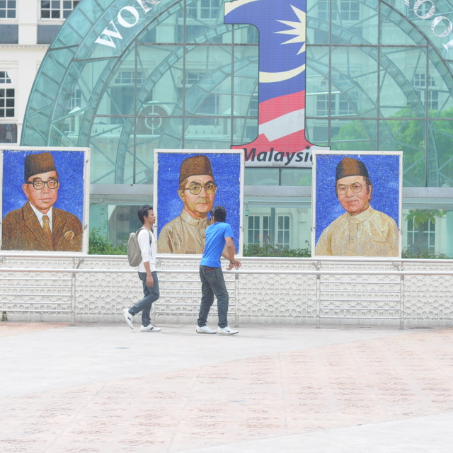 """Gallery of Malaysian Prime Minister"" stock image"