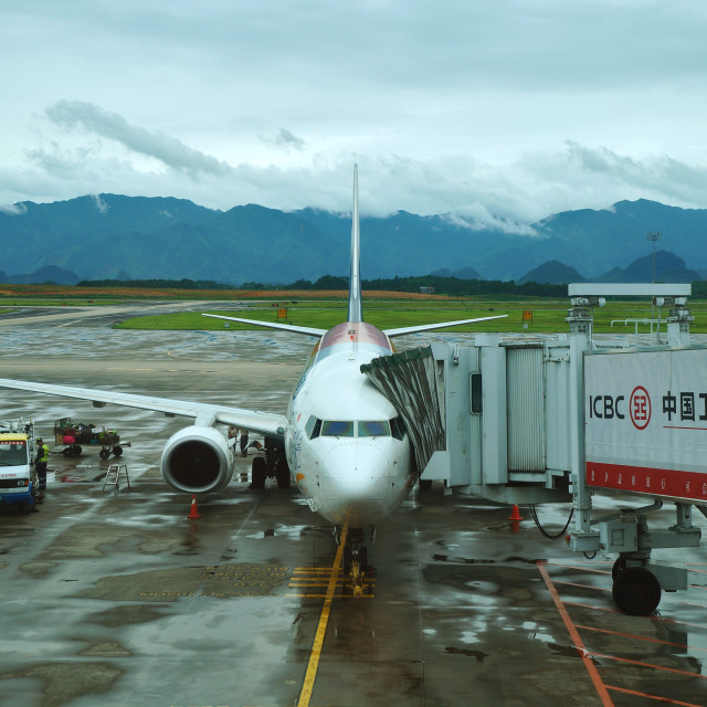 """Guilin Aeroplane"" stock image"
