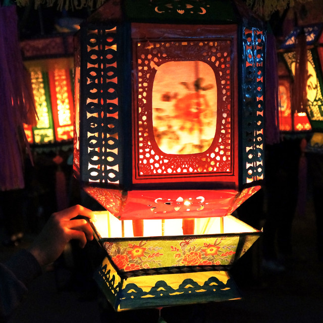 """Lantern Festival"" stock image"