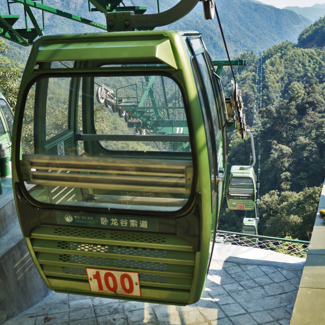 """Cable Car"" stock image"