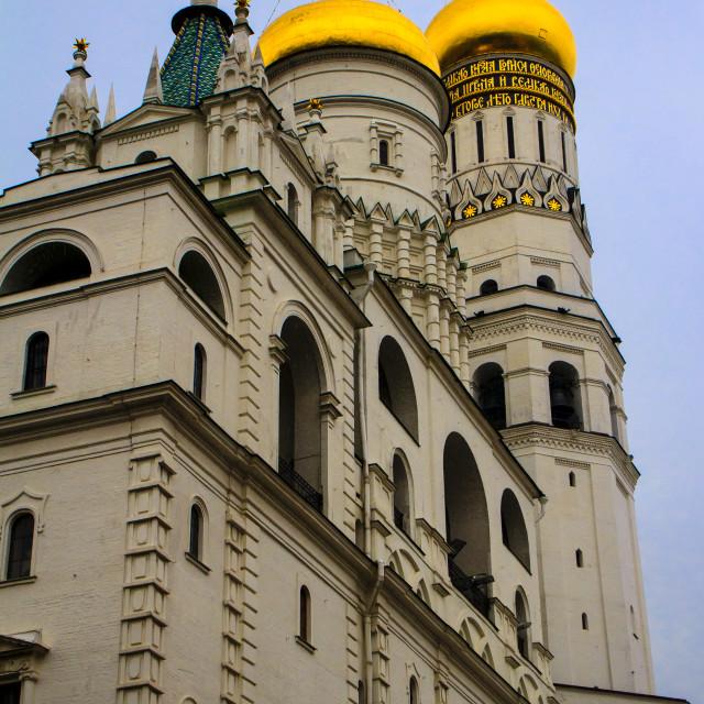 """Kremlin church"" stock image"