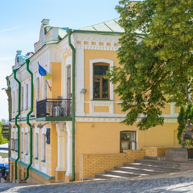 """Bulgakov House"" stock image"