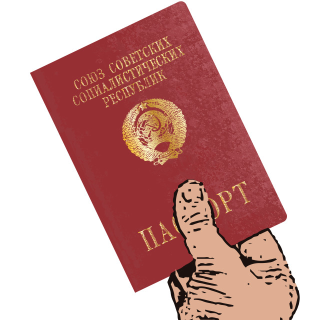"""Holding Soviet Passport"" stock image"
