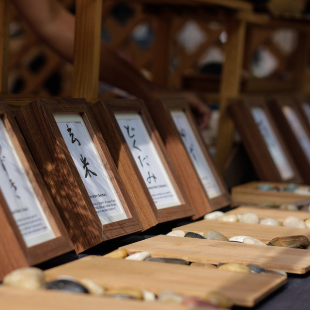 """picture frames at japanese festival"" stock image"