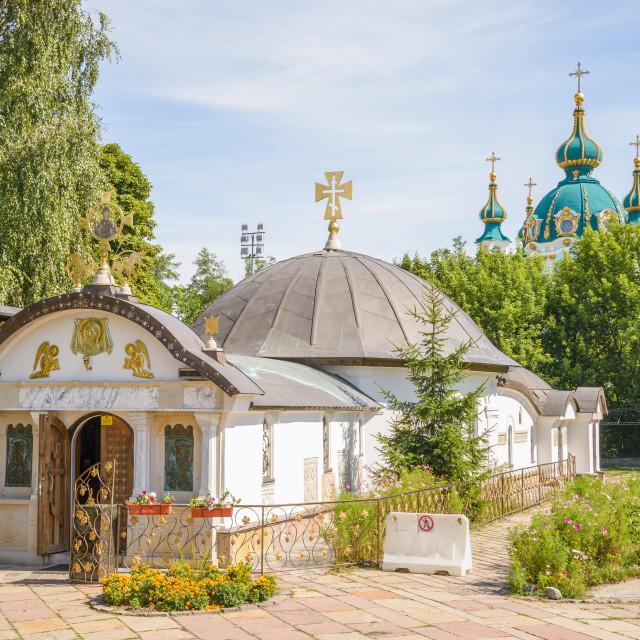 """Church of St. Nicholas of Myra, in Kiev"" stock image"