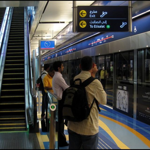 """The Dubai Underground 2"" stock image"