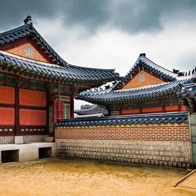 """Myeongbokgung Palace Complex"" stock image"