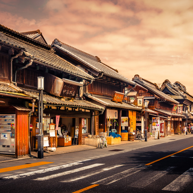 """Kawagoe Old Shopping Street"" stock image"