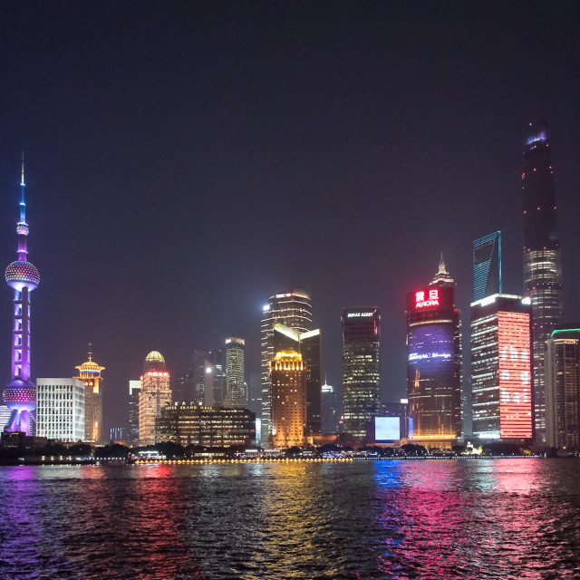 """Shanghai Waterfront"" stock image"