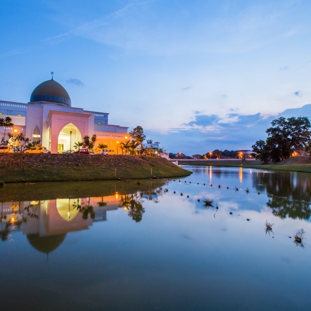 """Beautiful Sunset At UIAM Kuantan Mosque, Malaysia"" stock image"