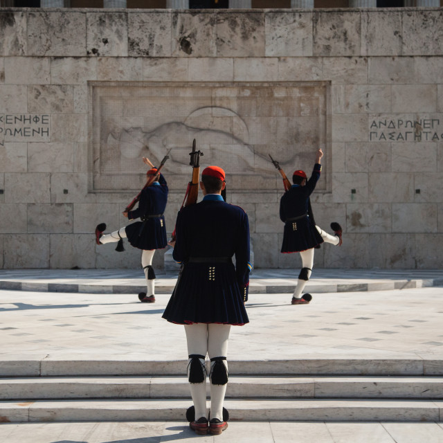 """Changing of the Guard (Athens)"" stock image"