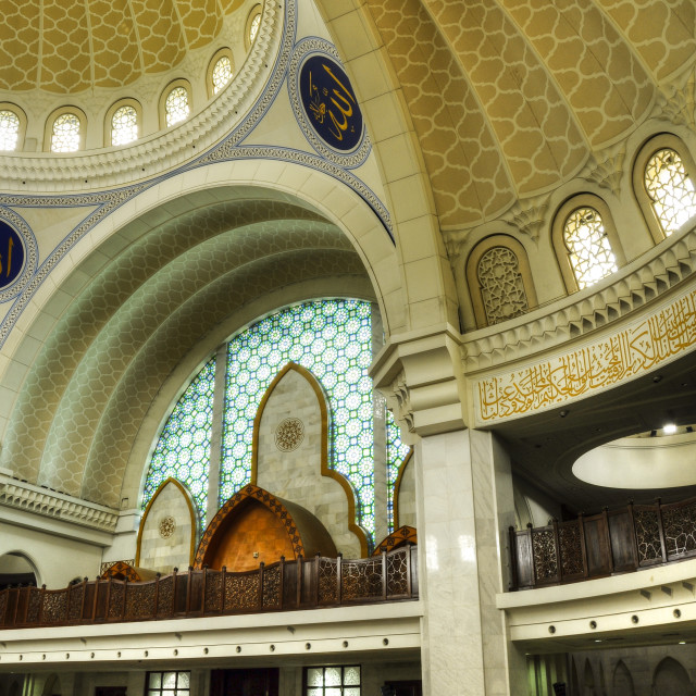 """""""Federal Territory Mosque"""" stock image"""