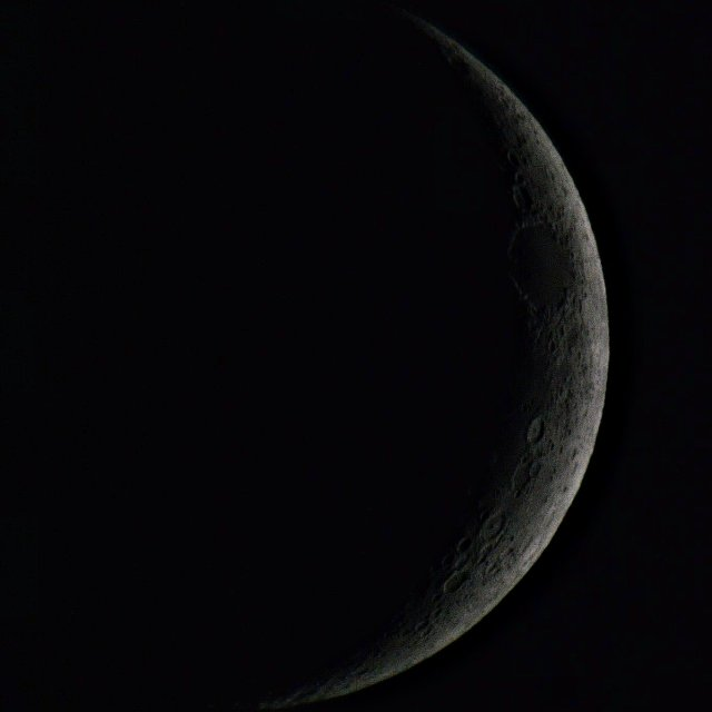 """Moon through a DSLR with Telescope as Prime Lens"" stock image"