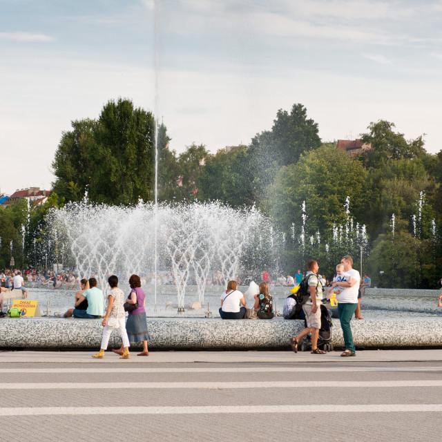 """Multimedia Fountain Park square"" stock image"
