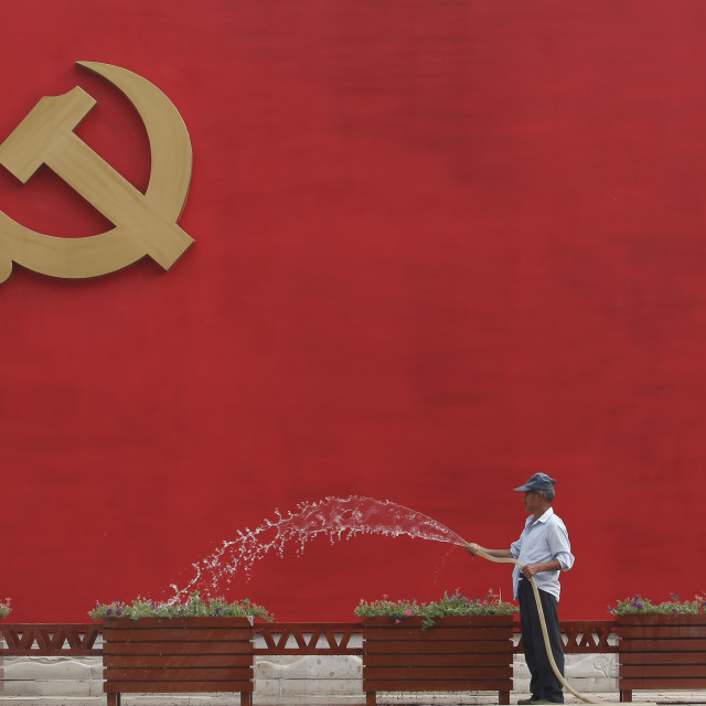 """Watering in the Chinese revolutionary sites"" stock image"