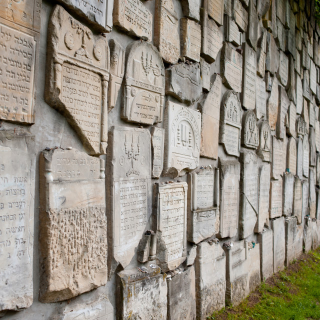 """""""Wall of Jewish Cemetery in Poland"""" stock image"""
