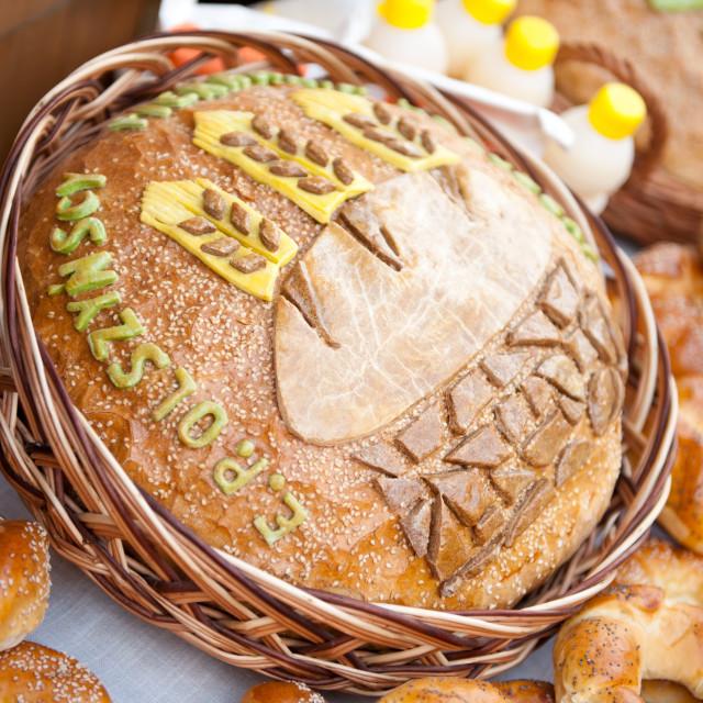 """Presentation of bread in wickerwork"" stock image"