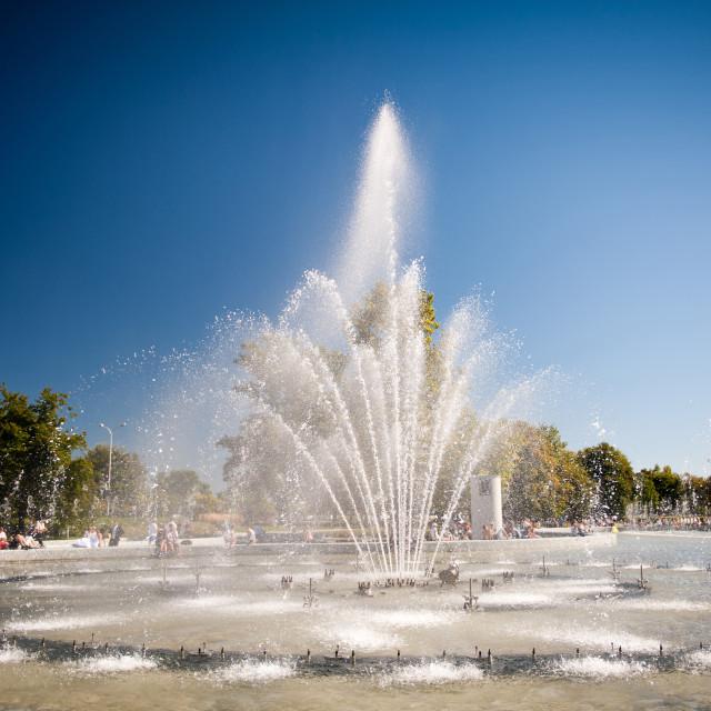 """Big Multimedia Fountain Park"" stock image"