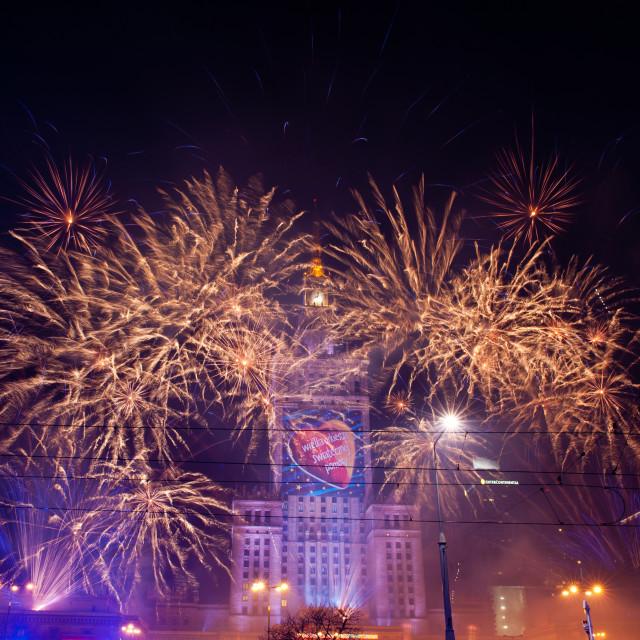 """Wonderful fireworks at 22nd GOCC"" stock image"