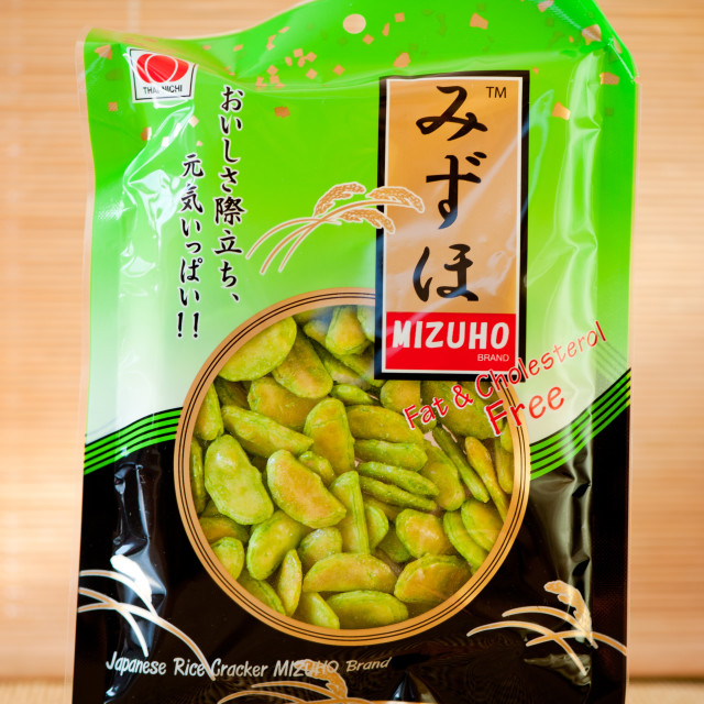 """Japanese rice cracker Kakinotane Wasabi"" stock image"
