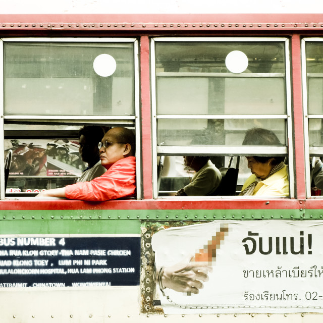 """Buddhist monk in public transport"" stock image"