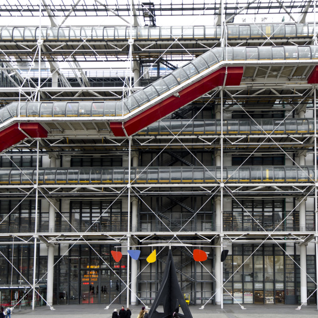 """Centre Georges Pompidou"" stock image"