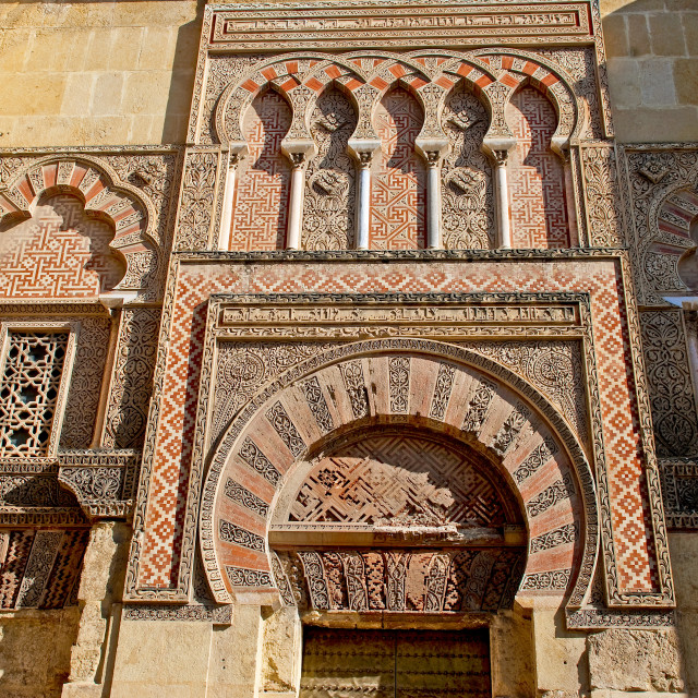 """""""The Mosque–Cathedral of Córdoba"""" stock image"""