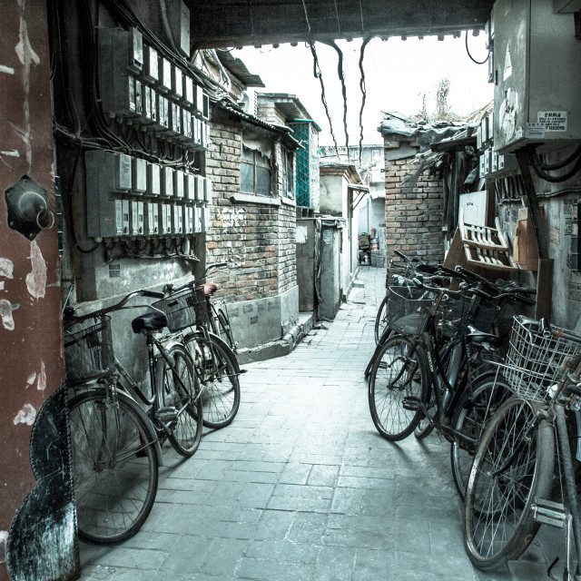 """Courtyard in Beijing Hutong 2"" stock image"