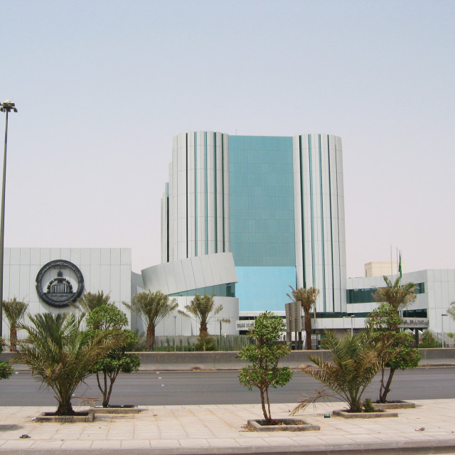 """Ministry of agriculture in Er Riyadh, Saudi Arabia"" stock image"