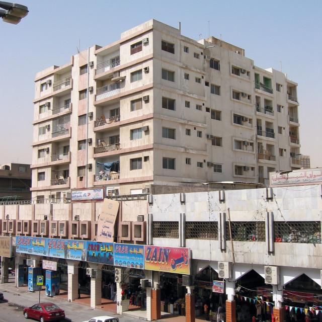 """Street of Er Riyadh, Saudi Arabia"" stock image"