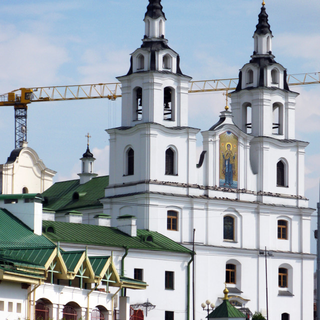 """""""The Holy Spirit cathedral in Minsk, Belarus"""" stock image"""
