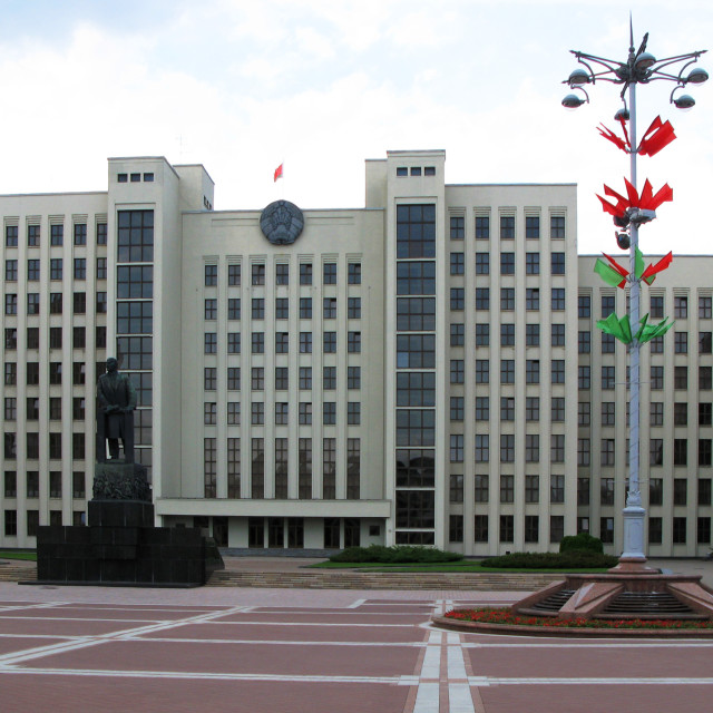 """Square of Independance in Minsk, Belarus"" stock image"