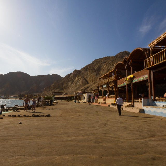 """The rocky beach at the Blue Hole, Dahab, Egypt"" stock image"