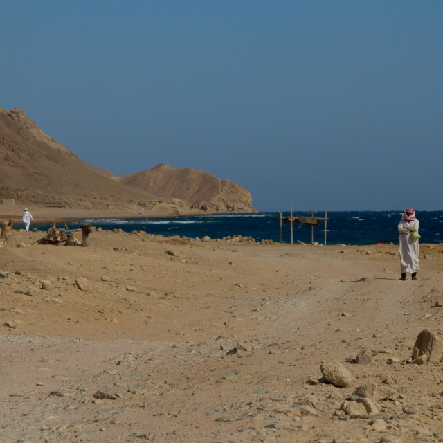 """On the way to the Blue Hole, Dahab, Egypt"" stock image"