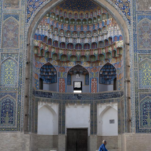 """Morning in Buxoro, Uzbekistan"" stock image"