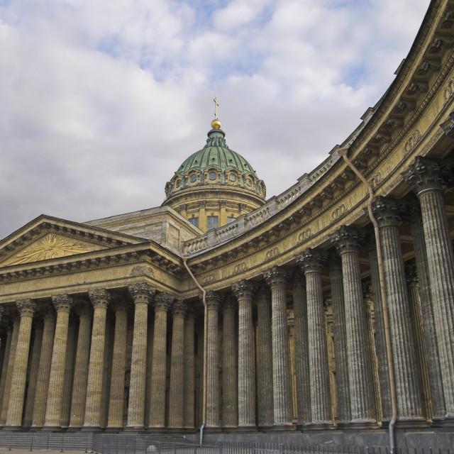 """Kazansky Cathedral"" stock image"