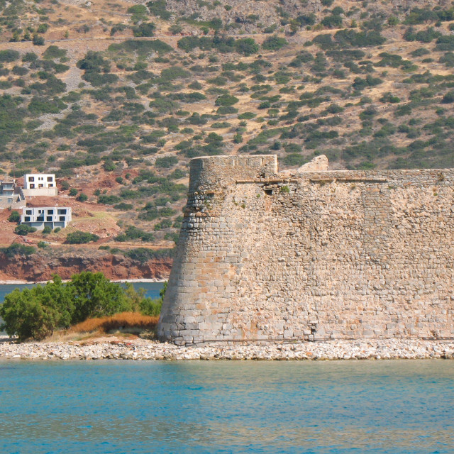 """Fortress - Spinalonga"" stock image"