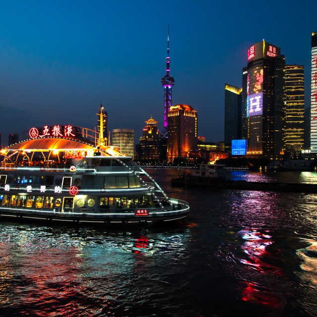 """Shanghai pleasure cruise"" stock image"