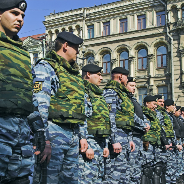 """""""Police officers lined"""" stock image"""