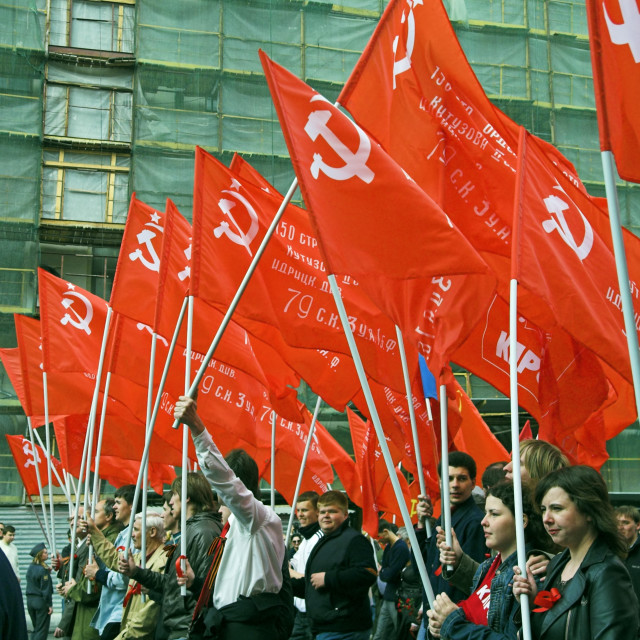 """Victory Day on May 9, 2008"" stock image"